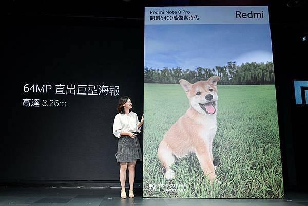 全台首款6400萬像素四鏡頭Redmi Note 8 Pro,輕鬆輸出最高3.26公尺巨幅畫報,影像細節清晰可見。.jpg