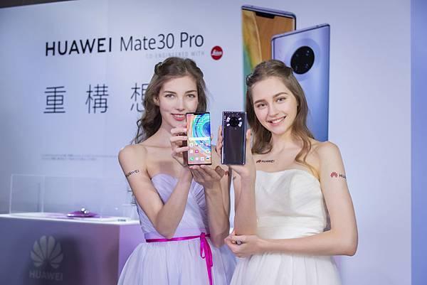 【HUAWEI】HUAWEI Mate30 Pro 暨 全場景生活圈記者會_現場照片2.jpg