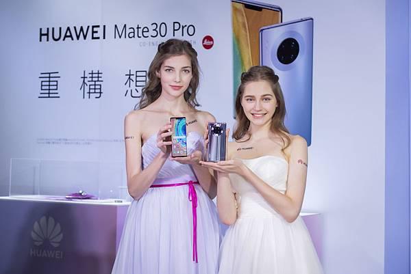 【HUAWEI】HUAWEI Mate30 Pro 暨 全場景生活圈記者會_現場照片1.jpg