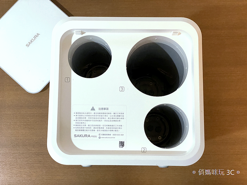 SAKURA 櫻花 P0231RO 淨水器開箱 (俏媽咪玩 3C) (25).png