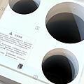 SAKURA 櫻花 P0231RO 淨水器開箱 (俏媽咪玩 3C) (27).png