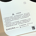 SAKURA 櫻花 P0231RO 淨水器開箱 (俏媽咪玩 3C) (26).png