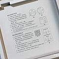 SAKURA 櫻花 P0231RO 淨水器開箱 (俏媽咪玩 3C) (28).png