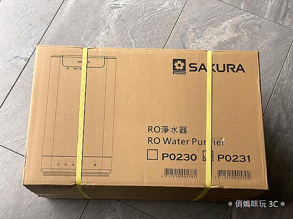 SAKURA 櫻花 P0231RO 淨水器開箱 (俏媽咪玩 3C) (2).png