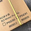 SAKURA 櫻花 P0231RO 淨水器開箱 (俏媽咪玩 3C) (3).png