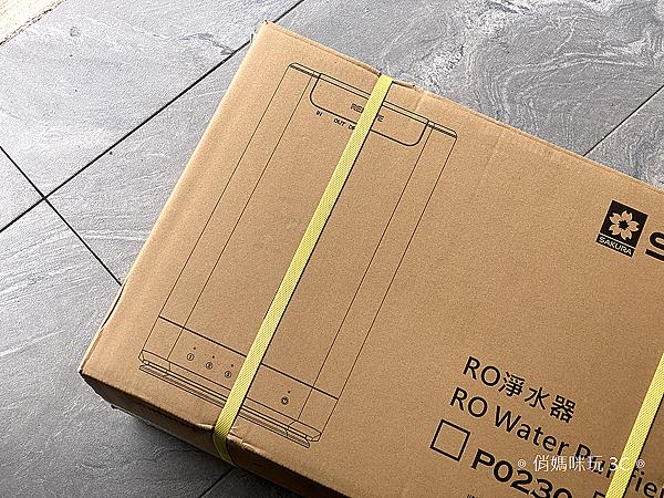 SAKURA 櫻花 P0231RO 淨水器開箱 (俏媽咪玩 3C) (5).png