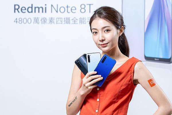 小米台灣於今(1127)宣布超強性價比全民機Redmi Note 8T正式登台,並於11月29日正式開賣。