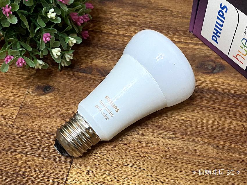 飛利浦 Hue 智慧燈泡、Hue Go 以及 Hue 燈帶開箱 (俏媽咪玩 3C) (19).png