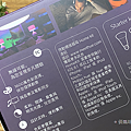 飛利浦 Hue 智慧燈泡、Hue Go 以及 Hue 燈帶開箱 (俏媽咪玩 3C) (18).png
