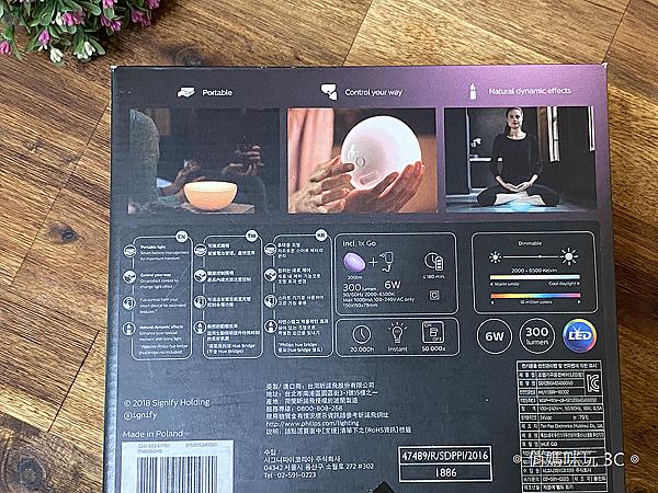 飛利浦 Hue 智慧燈泡、Hue Go 以及 Hue 燈帶開箱 (俏媽咪玩 3C) (26).png