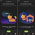 飛利浦 Hue 軟體 APP 畫面 (俏媽咪玩 3C) (16).png
