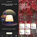 飛利浦 Hue 軟體 APP 畫面 (俏媽咪玩 3C) (13).png