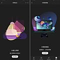 飛利浦 Hue 軟體 APP 畫面 (俏媽咪玩 3C) (14).png