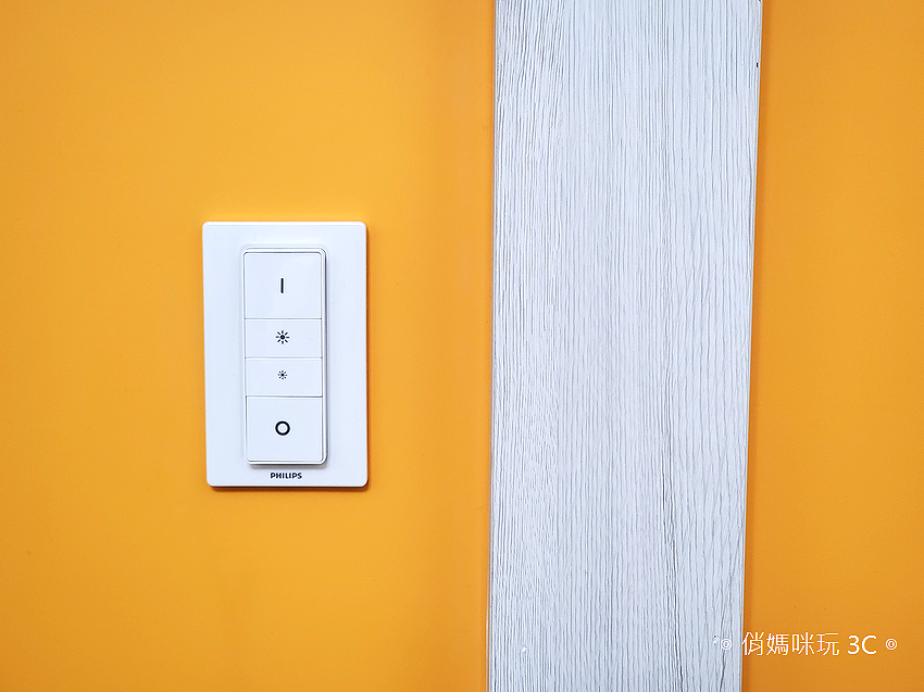 飛利浦 Hue 智慧燈泡、Hue Go 以及 Hue 燈帶開箱 (俏媽咪玩 3C) (101).png