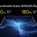 realme X50 Pro 5G搭載90Hz Super AMOLED暢速螢幕。.png