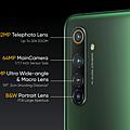 realme X50 Pro 5G搭載鷹眼變焦四鏡頭。.png