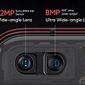 realme X50 Pro 5G前鏡頭配置3200萬主鏡頭與800萬105°超廣角鏡頭。.png