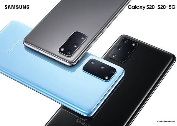 新聞照片1:亞太電信最寵星粉 Samsung Galaxy S20預購最高激省1萬1.jpg