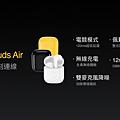 realme Buds Air真無線藍牙耳機產品總結.png