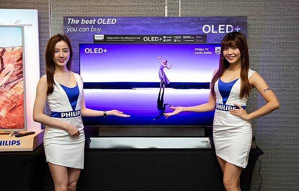 Philips_OLED_Launch_001.jpg