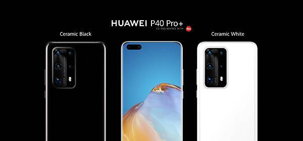 【HUAWEI】HUAWEI P40 Pro+.jpg