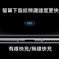 HUAWEI P40 Pro (俏媽咪玩 3C) (14).png