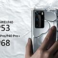HUAWEI P40 Pro (俏媽咪玩 3C) (12).png