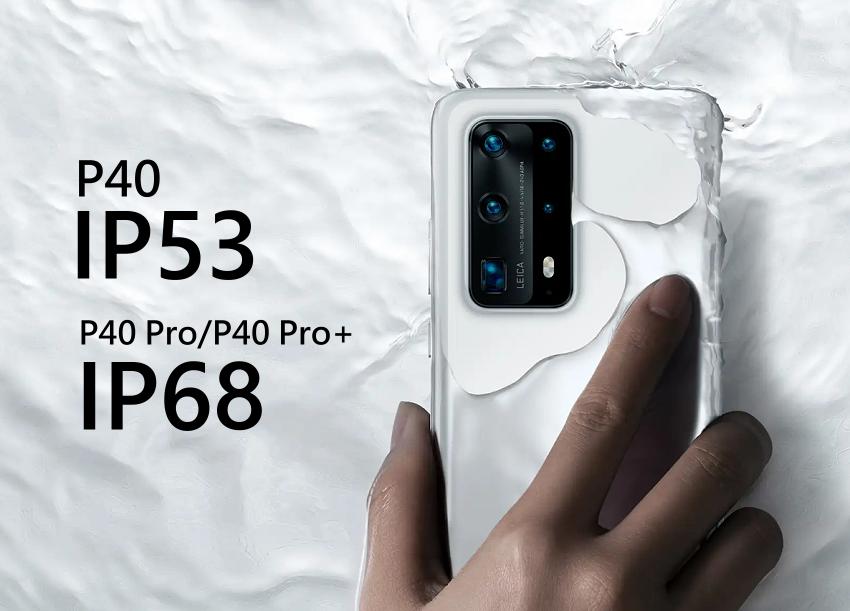 HUAWEI P40 Pro Plus (俏媽咪玩 3C) (10).png