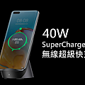 HUAWEI P40 Pro Plus (俏媽咪玩 3C) (9).png