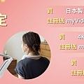 圖1) Sony 母親節優惠限定活動起跑!.jpg