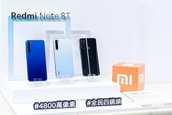 購買超值入門機Redmi Note 8T的4GB+64GB,售價新台幣5,299元,即可獲贈小米商城mi.com新台幣500元現金券乙張.jpg
