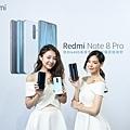 「小米母親節」活動期間,Redmi Note 8 Pro全系列直降600元,6GB+64GB優惠價新台幣5,999元、6GB+128GB優惠價6,999元.jpg