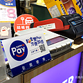 Happy GO Pay (俏媽咪玩 3C) (7).png
