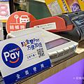 Happy GO Pay (俏媽咪玩 3C) (6).png