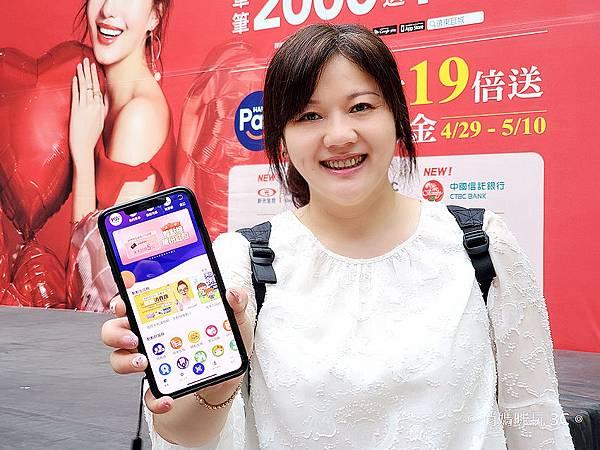 Happy GO Pay (俏媽咪玩 3C) (20).JPG