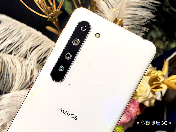 夏普 SHARP AQUOS R5G (俏媽咪玩 3C) (6).png