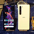 夏普 SHARP AQUOS R5G (俏媽咪玩 3C) (2).png