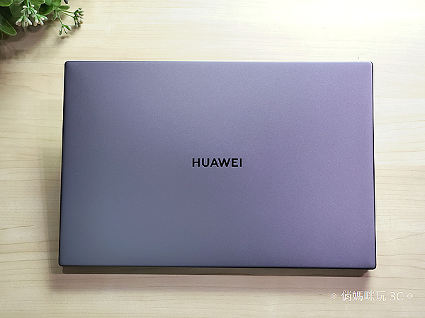HUAWEI MateBook D14D15 筆記型電腦開箱 (俏媽咪) (8).png
