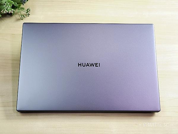HUAWEI MateBook D14D15 筆記型電腦開箱 (俏媽咪) (7).png