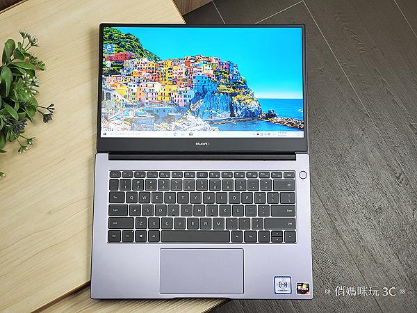 HUAWEI MateBook D14D15 筆記型電腦開箱 (俏媽咪) (18).png