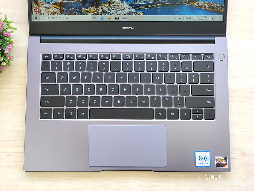 HUAWEI MateBook D14D15 筆記型電腦開箱 (俏媽咪) (31).png