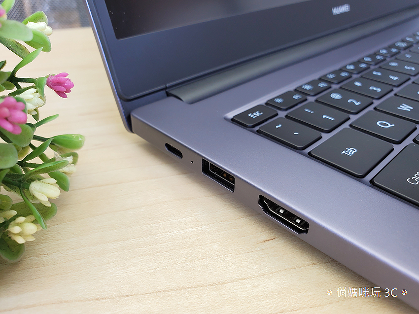 HUAWEI MateBook D14D15 筆記型電腦開箱 (俏媽咪) (42).png