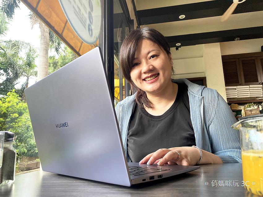 HUAWEI MateBook D14D15 筆記型電腦開箱 (俏媽咪) (47).png
