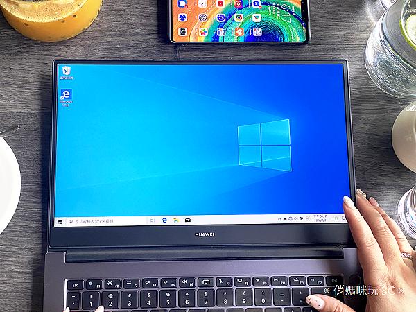 HUAWEI MateBook D14D15 筆記型電腦開箱 (俏媽咪) (53).png