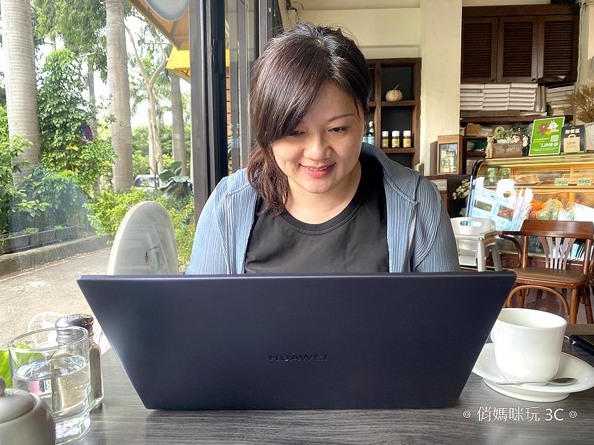HUAWEI MateBook D14D15 筆記型電腦開箱 (俏媽咪) (54).png