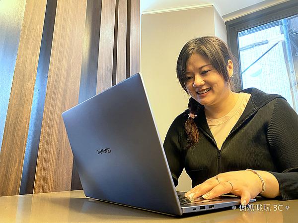 HUAWEI MateBook D14D15 筆記型電腦開箱 (俏媽咪) (45).png