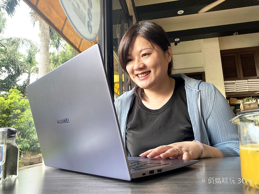 HUAWEI MateBook D14D15 筆記型電腦開箱 (俏媽咪) (46).png
