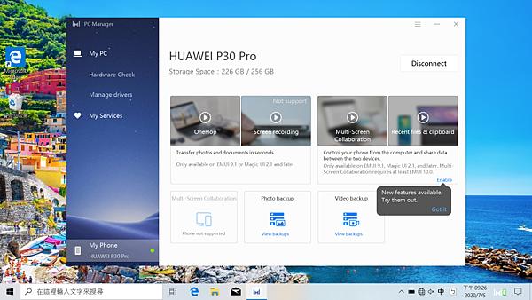 HUAWEI MateBook D14D15 筆記型電腦畫面 (俏媽咪) (3).png