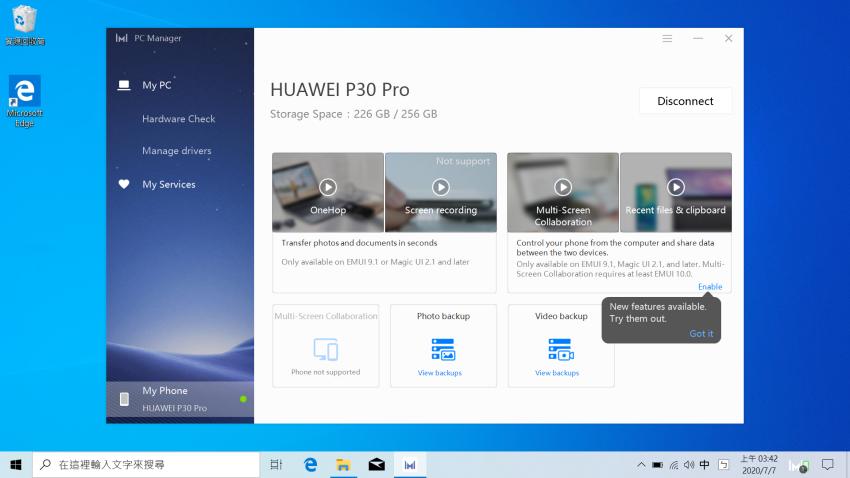 HUAWEI MateBook D14D15 筆記型電腦畫面 (俏媽咪) (5).png