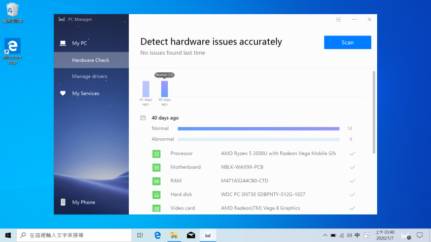 HUAWEI MateBook D14D15 筆記型電腦畫面 (俏媽咪) (7).png